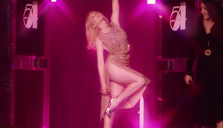 Kylie Minogue's new video